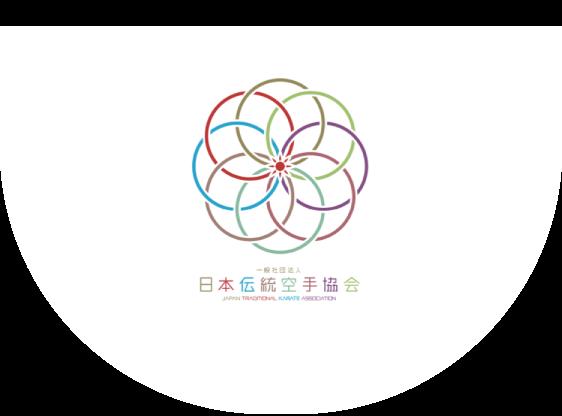 空優会logo